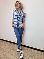 Рубашка приталенного силуэта с регулировкой длины рукава Elly