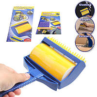 Валик липкий для уборки Sticky Buddy, Набор липких валиков, Щетка для чистки одежды Sticky Buddy