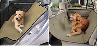Подстилка для собак Pet Zoom, Накидка для перевозки животных, Подстилка в авто, Подстилка на заднее сиденье