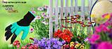 Перчатка-копалка для огорода, Перчатки с когтями, Перчатки для сада, Садовые перчатки Garden Genie Glove, фото 3