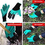 Перчатка-копалка для огорода, Перчатки с когтями, Перчатки для сада, Садовые перчатки Garden Genie Glove, фото 5