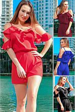 Женский комбинезон с шортами МАГНЕТА   с 42 по 60  размер(лб)