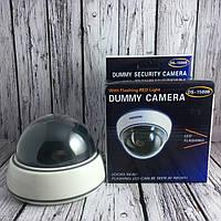 Камера муляж купольная 1500B, Камера видеонаблюдения муляж, Купольная камера муляж, Видеокамера муляж, Имитация камеры