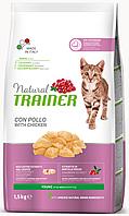 Корм Trainer (Трейнер) Natural Young Cat для молодых кошек до 12 месяцев с курицей, 1,5 кг
