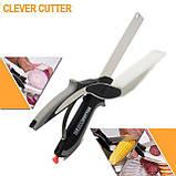 Универсальные кухонные ножницы Clever cutter, Нож-ножницы 3 в 1, Умный кухонный нож, Товары для кухни, фото 6
