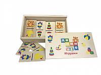 Детское Домино MD 0017-1 (Игрушки)