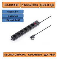 Сетевой фильтр питания Vinga VB6-5-75 черный 6 розеток, длина кабеля 5м, 10А до 2200Вт