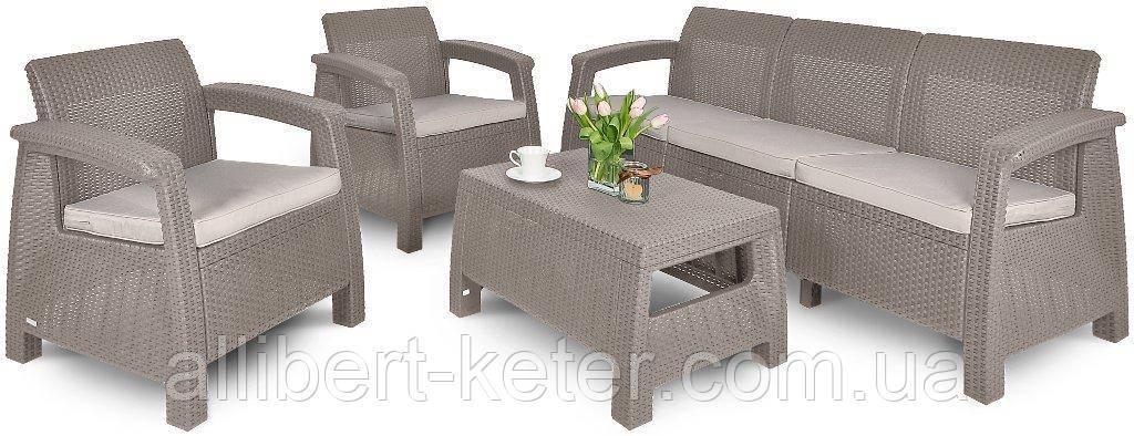 Комплект садових меблів Allibert by Keter Corfu Triple Set Cappuccino ( капучіно )