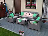 Комплект садових меблів Allibert by Keter Corfu Triple Set Cappuccino ( капучіно ), фото 8