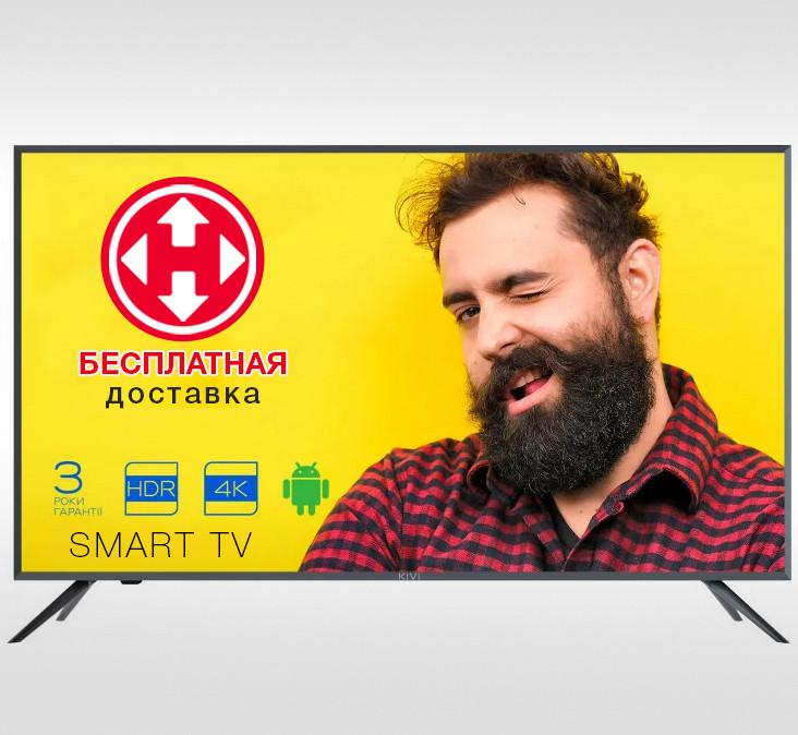 Телевизор Kivi 40U600GU+Бесплатная доставка!