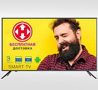 Телевизор Kivi 40U600GU+Бесплатная доставка!, фото 1