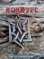 Спільний конкурс з спільнотую Сучасний Чернігів