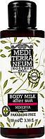 Молочко для тела после загара Mediterraneum Nostrum BODY MILK Minerva 100 ml