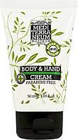 Крем для рук и тела Mediterraneum Nostrum BODY & HAND CREAM 50 ml