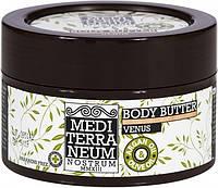 Крем масло для тела Mediterraneum Nostrum BODY BUTTER Venus 75 ml