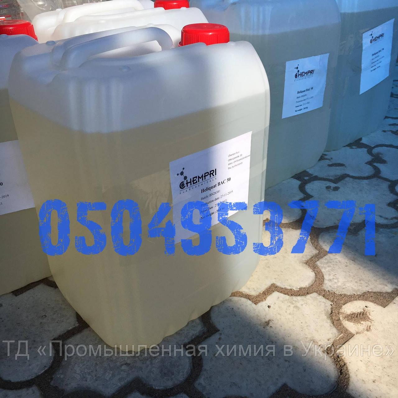 Бензалкония хлорид, бензалконий хлористый от канистры средство дезинфекции