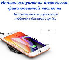 Беспроводная зарядка 10 Вт QC 2.0 для Iphone и других смартфонов Baseus Wireless Charger Simple black (CCALL-JK01), фото 3