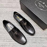 Обувь мужская Prada