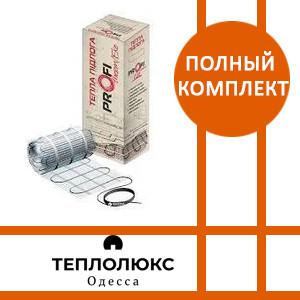 Нагревательный мат PROFI THERM Eko mat 1500 Вт 10,0 м2