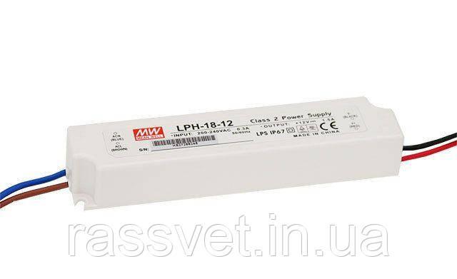 """Блок питания импульсный Mean Well 18W 12V (IP67,1,5A) Series """"LPH"""""""