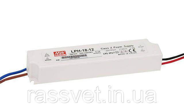 """Блок питания импульсный Mean Well 18W 24V (IP67,0,75A) Series """"LPH"""""""