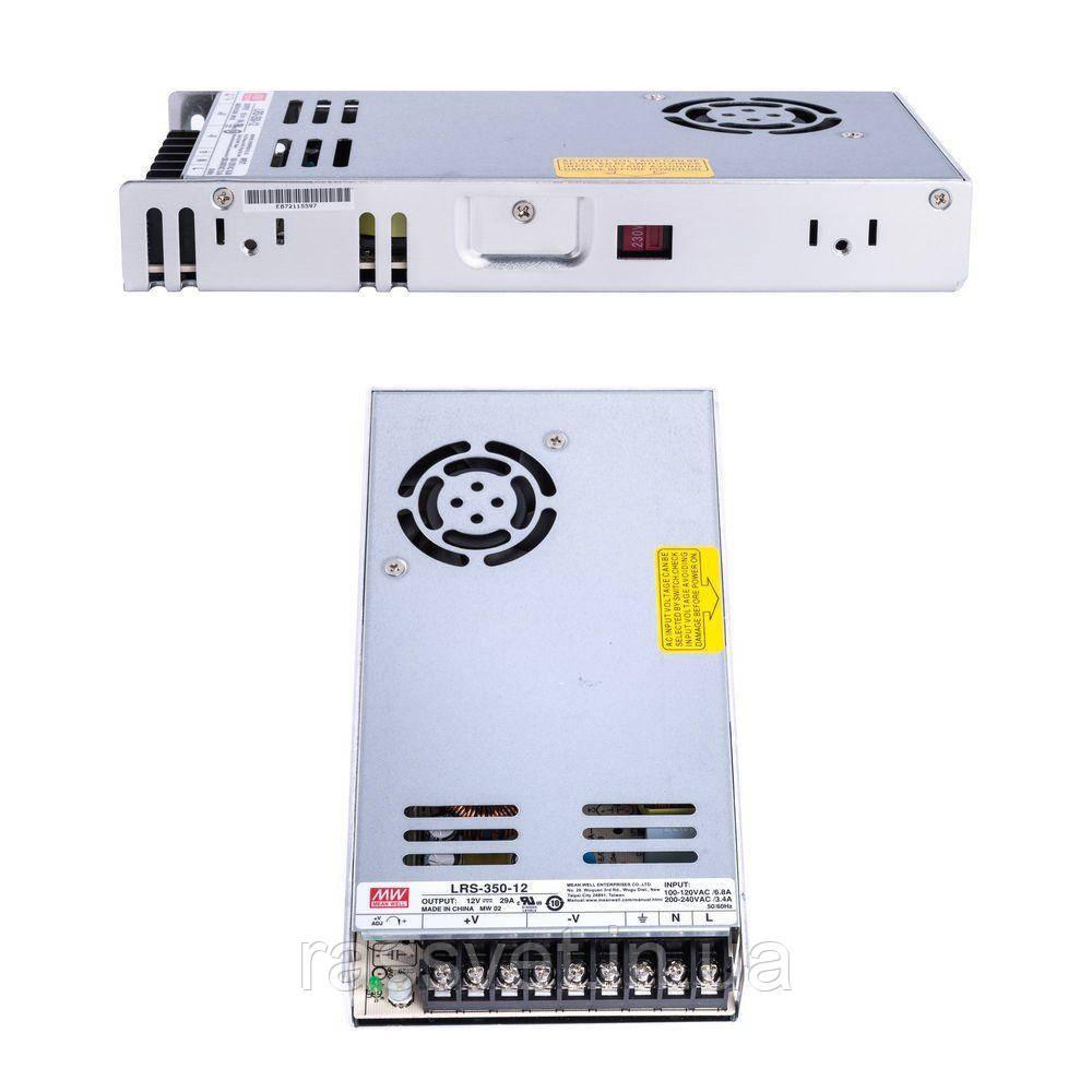 """Блок питания импульсный Mean Well 348W 12V (IP20, 29A) Series """"LRS"""""""