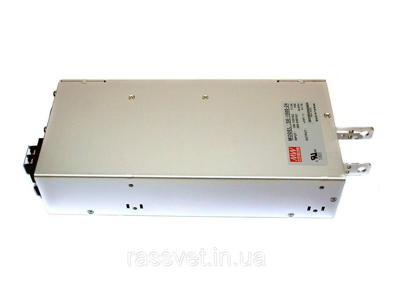 "Блок питания импульсный Mean Well 1000W 24V (IP20, 41.7A) Series ""SE"""