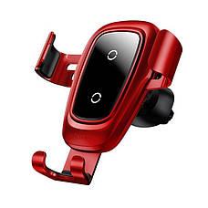 Автотримач зарядний пристрій Baseus Metal Gravity Car Mount (Air Outlet Version) 1.7 A QC3.0 червоний (17217), фото 2