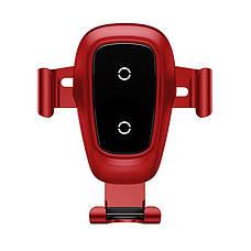 Автотримач зарядний пристрій Baseus Metal Gravity Car Mount (Air Outlet Version) 1.7 A QC3.0 червоний (17217), фото 3