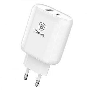 Сетевое зарядное устройство Baseus Bojure PD Quick Charge 32W (CCALL-BG02), фото 2
