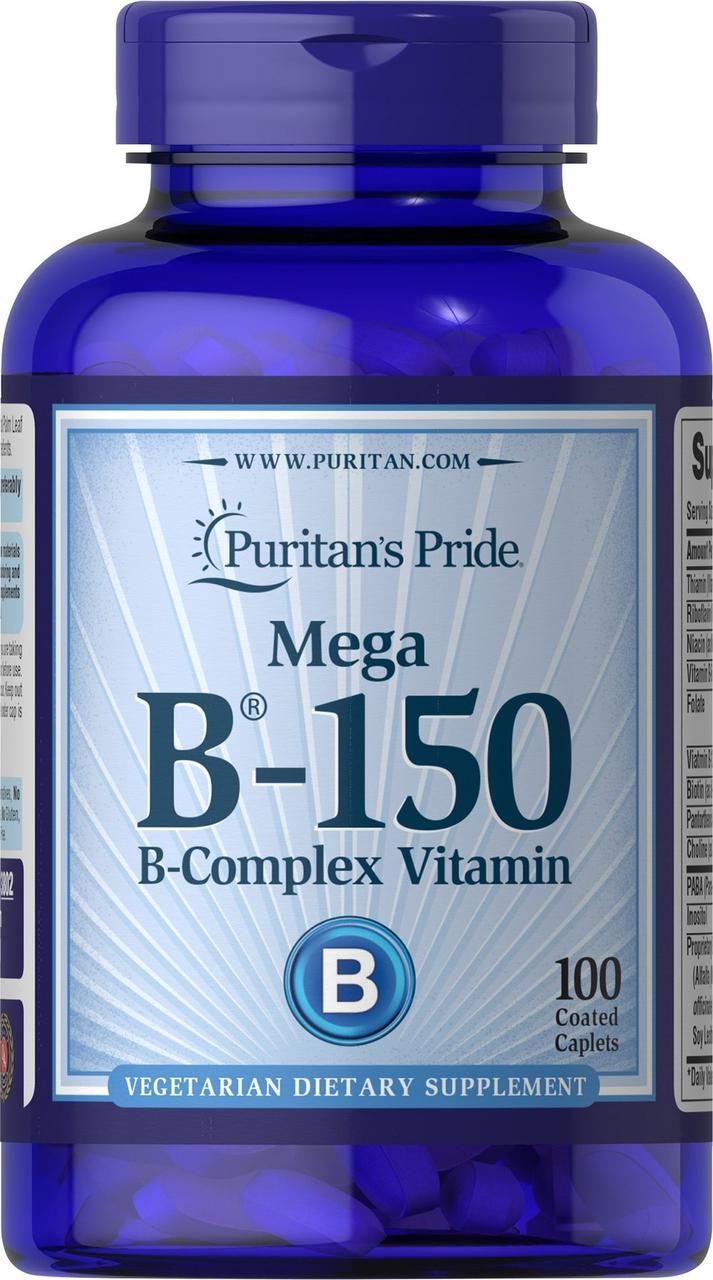 Puritan's Pride Vitamin B-150 Complex 150 mg (100 таб.)