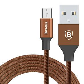 Кабель синхронизации Baseus Yiven USB-microUSB 2.0 A 1 м Coffee (CAMYW-A09), фото 2