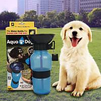 Прогулочная бутылка с чашей для собак Аqua Dog