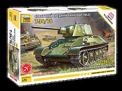 """Сборная модель """"Советский средний танк Т-34/76 обр. 1943 г."""" (масштаб: 1/72) Zvezda (5001)"""