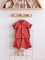 """Літній одяг для малюків серії """"Ned"""", цегляного кольору"""