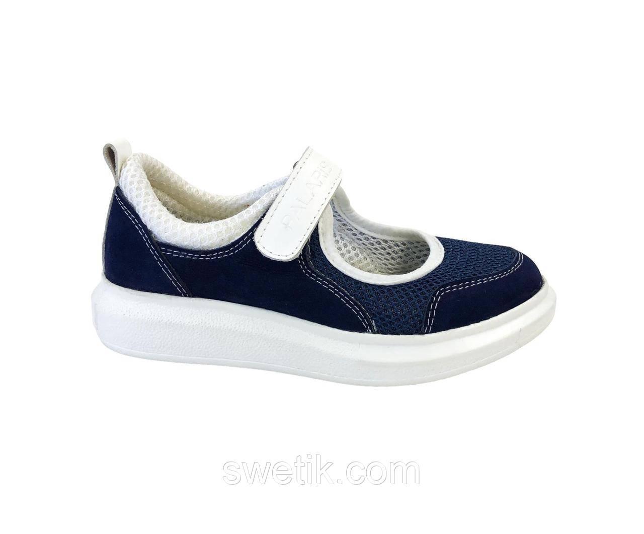 Туфли для девочек, р. 31,32,33,34,35