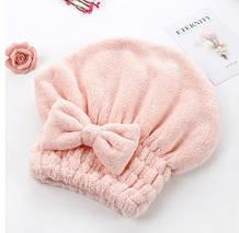 Шапочка полотенце для сушки волос персиковая - универсальный (подходит для детей и взрослых)