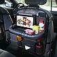 Органайзер со столиком на спинку сиденья в автомобиль, Тёмно-Серый, фото 4