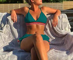 Раздельный купальник с шортами в комплекте