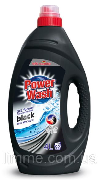 Жидкий порошок для стирки темных вещей Power Wash Gel Black 4 л