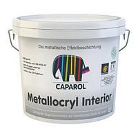 Краска интерьерная дисперсионная Capadecor Metallocryl INTERIOR, 2,5л