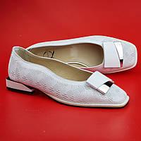 Туфли AQUAMARIN белые р36, 9603