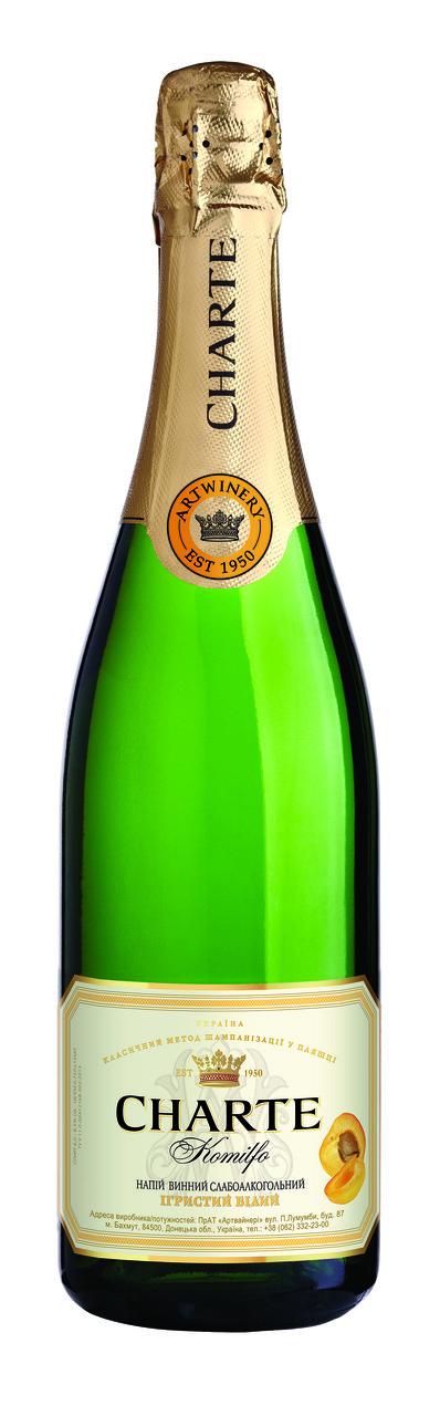 CHARTE біле напівсолодке з ароматом абрикосу напій винний ігристий