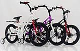 Велосипед Royal Voyage Mercury 14 дюймів, фото 2
