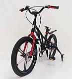 Велосипед Royal Voyage Mercury 14 дюймів, фото 4