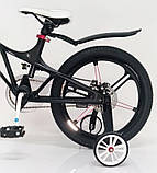 Велосипед Royal Voyage Mercury 14 дюймів, фото 9