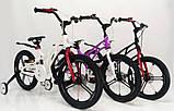 Велосипед Royal Voyage Mercury 14 дюймів, фото 5