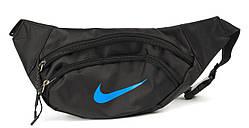 Удобная прочная мужская сумка на пояс art.БАНАНКА 66 (103030) черная Украина