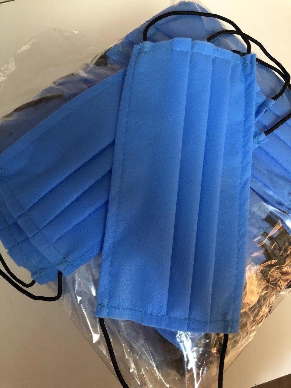 Защитная трехслойная маска для лица (20 шт) 22ar05