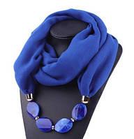 Женский синий шарф с ожерельем - длина шарфа 150см, ширина 60см, смешанный хлопок